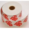 Roll of 1000 Heart-Shaped I Love HR Stickers